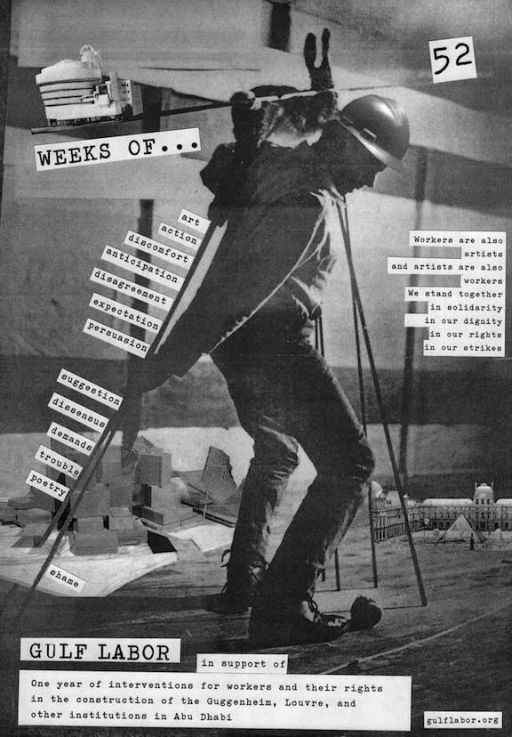 Venice Biennial Poster_LR