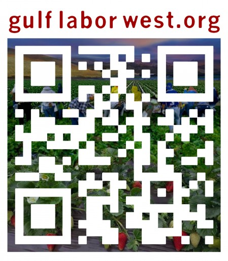 Gulf Labor West Mobi (1)