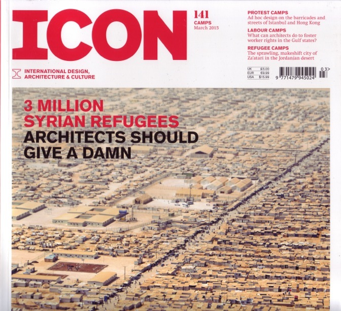 ICON Camps March 2015 01
