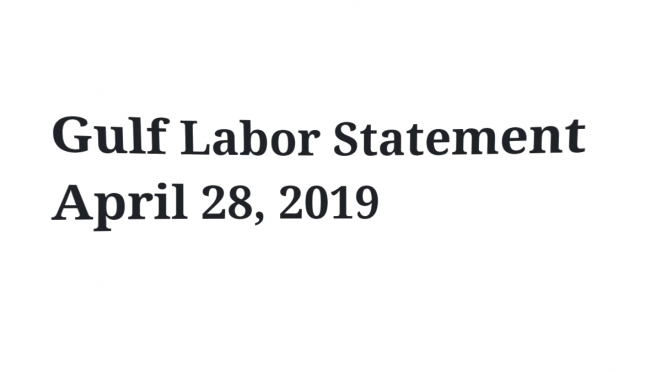 Gulf Labor Statement April 28, 2019
